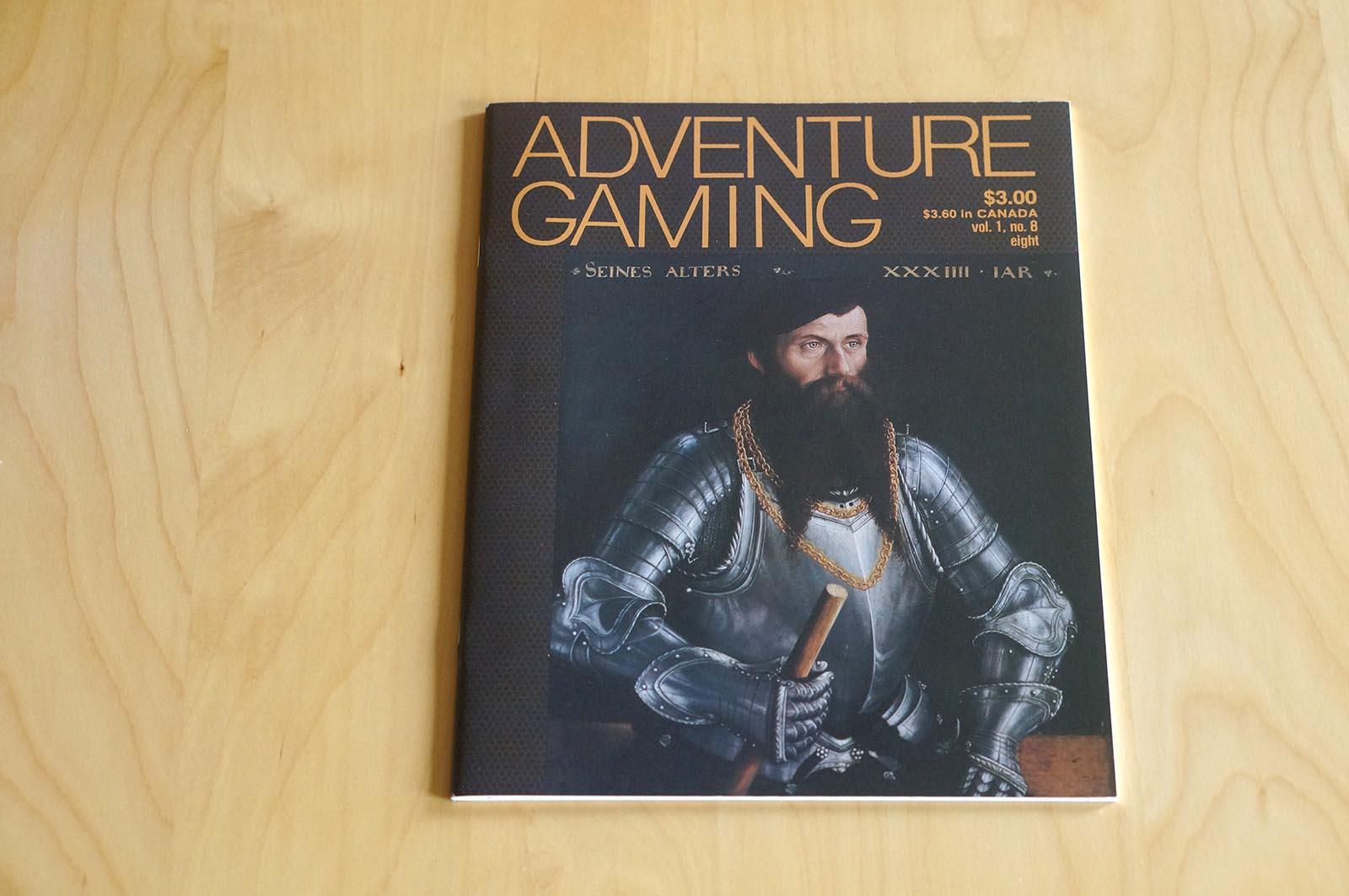 Adventure Gaming Newsletter 1981
