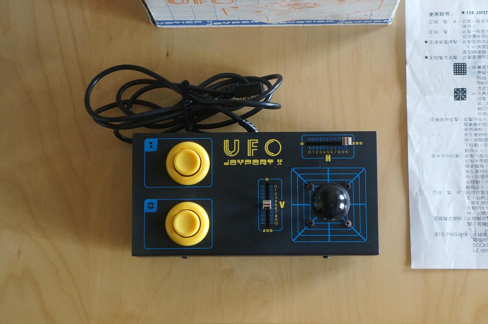 Apple II - UFO Joyport II Japan